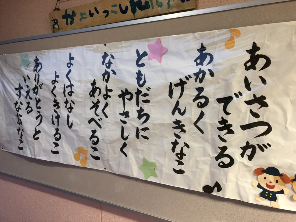 f:id:yayoi-blog:20180420185031j:plain