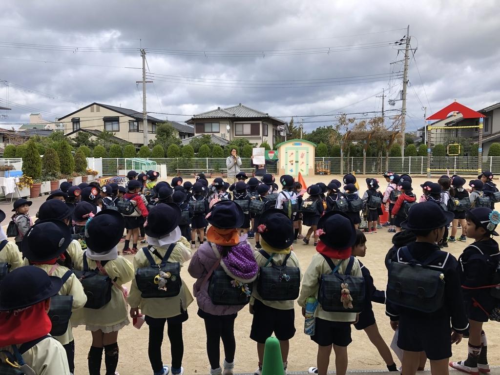 f:id:yayoi-blog:20181114181004j:plain