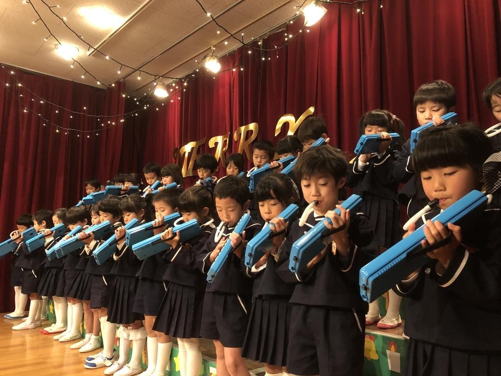 f:id:yayoi-blog:20181120144112j:plain