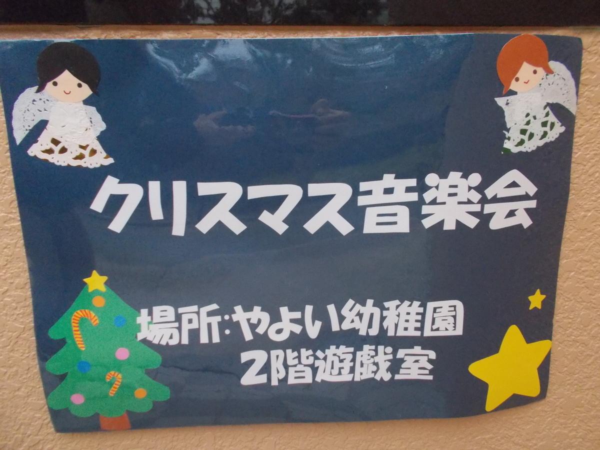 f:id:yayoi-blog:20191207161938j:plain