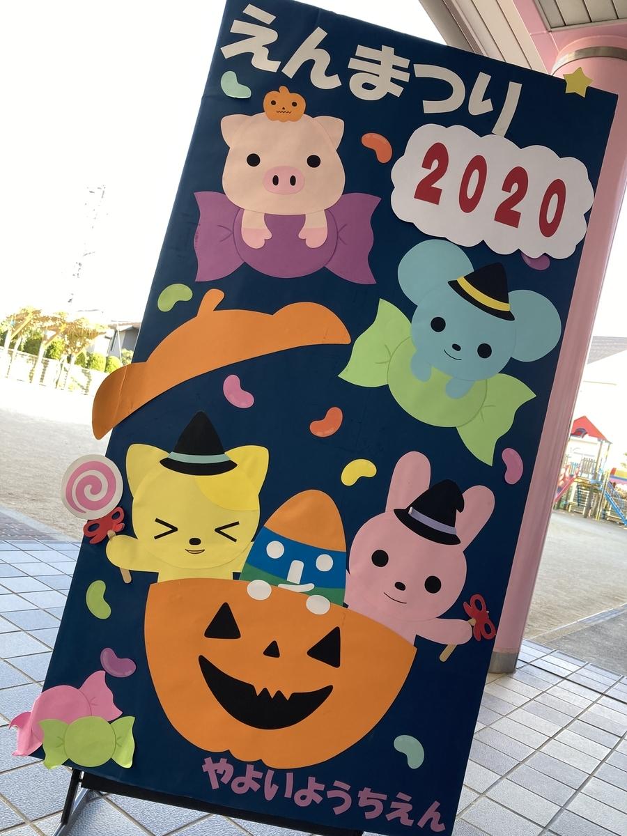 f:id:yayoi-blog:20201114140830j:plain