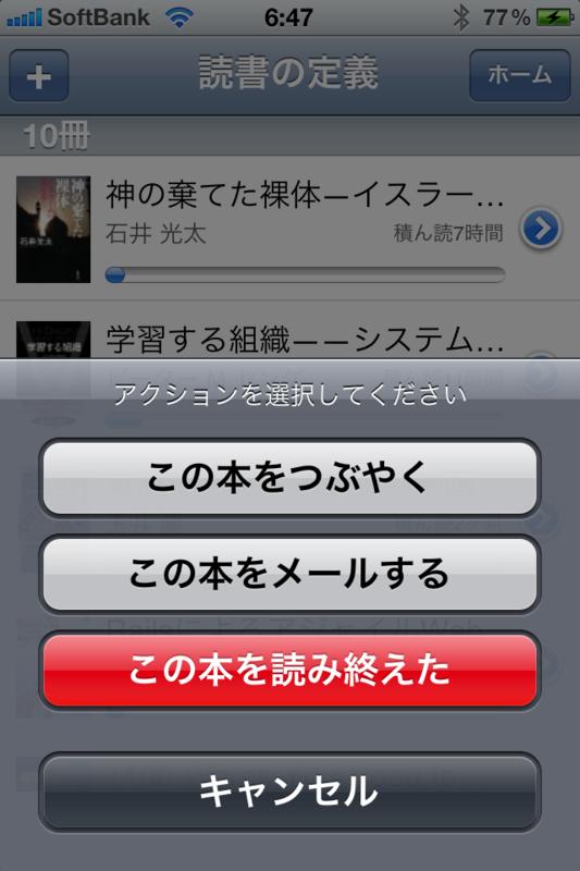 f:id:yayoi-taka:20111012065340p:image