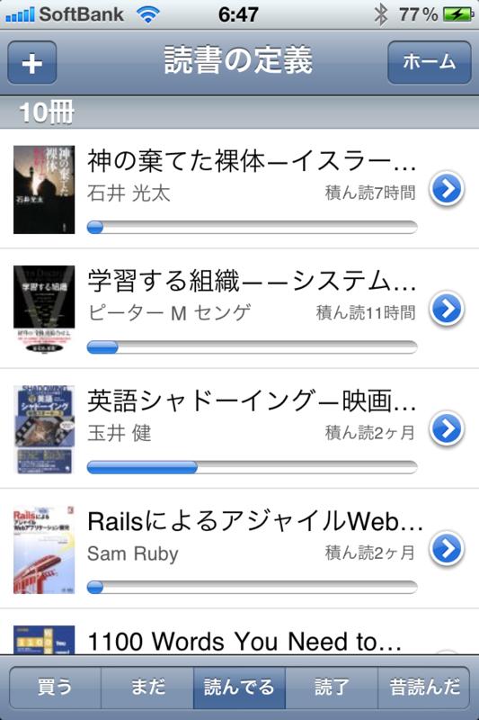 f:id:yayoi-taka:20111012065343p:image