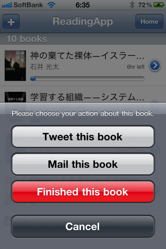 f:id:yayoi-taka:20111012065633p:image