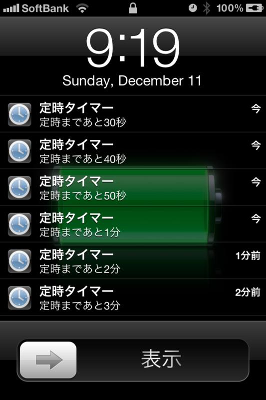 f:id:yayoi-taka:20111219071552p:image