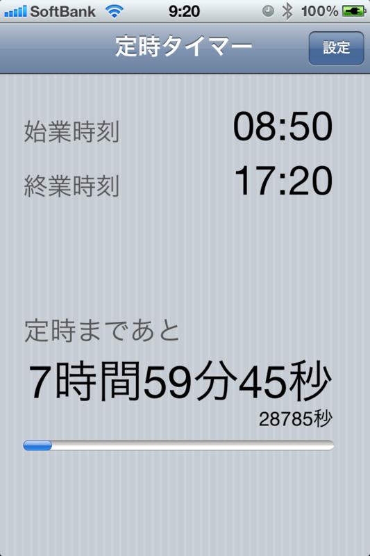 f:id:yayoi-taka:20111219071553p:image