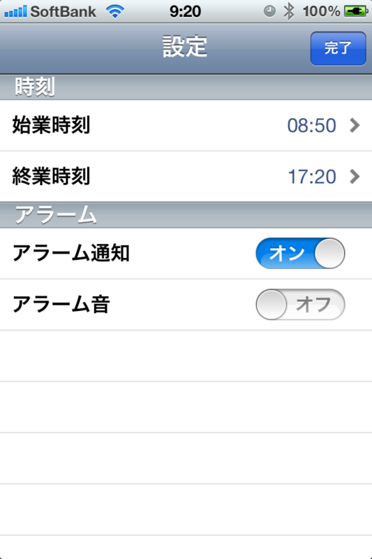 f:id:yayoi-taka:20111219071554p:image