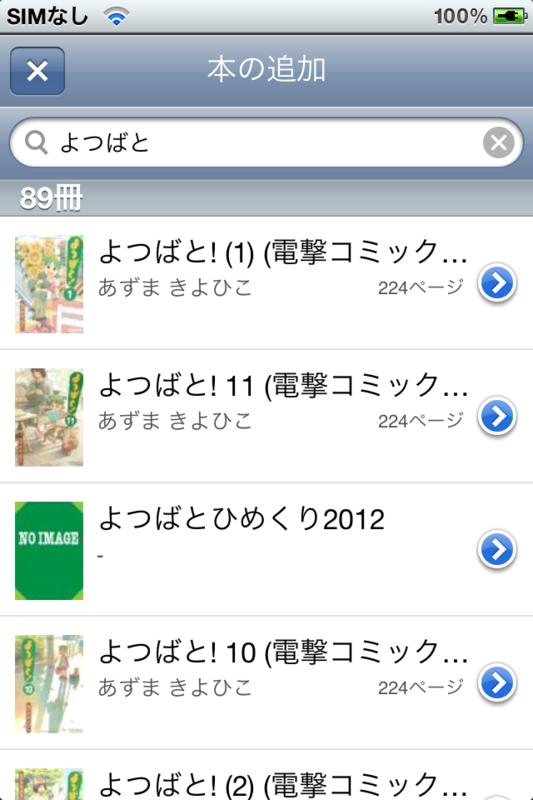 f:id:yayoi-taka:20120106084125p:image