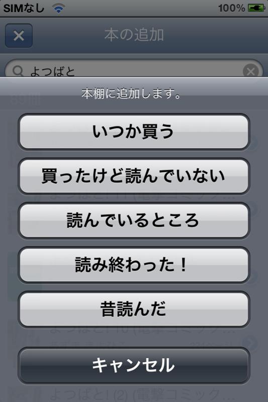 f:id:yayoi-taka:20120106084126p:image