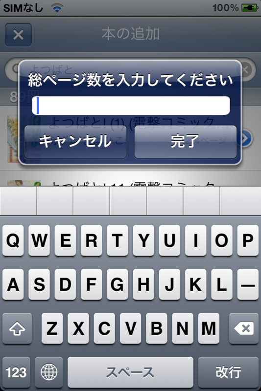 f:id:yayoi-taka:20120106084127p:image