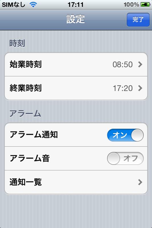 f:id:yayoi-taka:20120317111008p:image