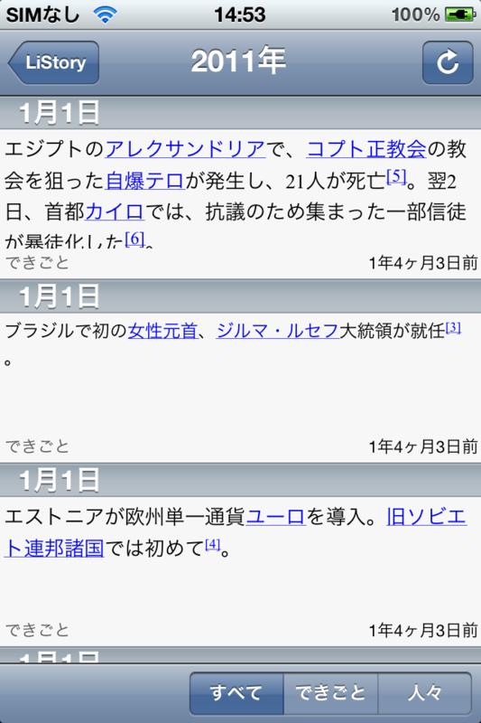 f:id:yayoi-taka:20120528073416p:image