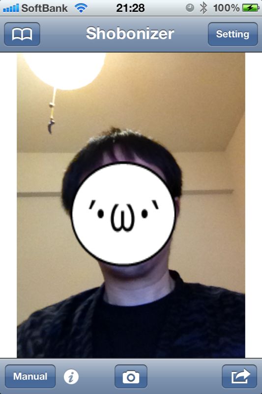 f:id:yayoi-taka:20120712075748p:image