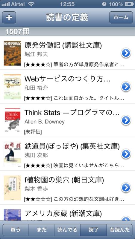 f:id:yayoi-taka:20130117224943p:image