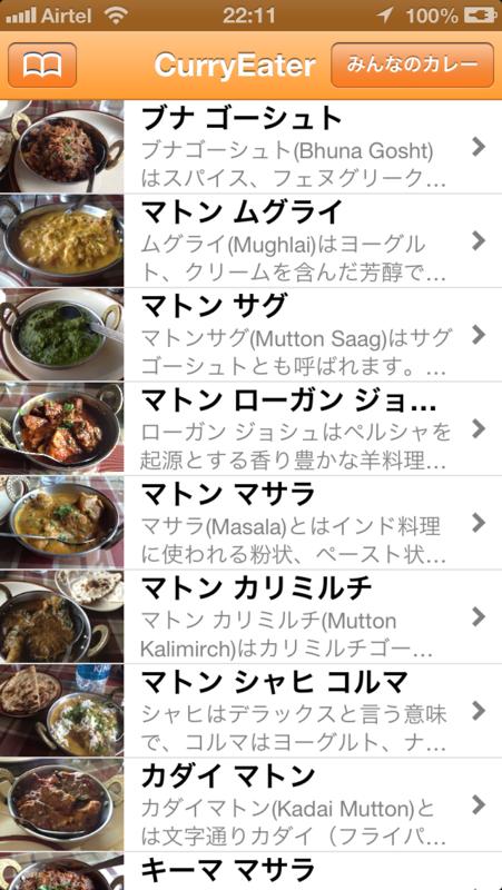 f:id:yayoi-taka:20130201005557p:image
