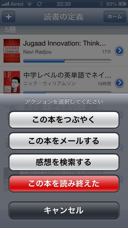 f:id:yayoi-taka:20130405020138p:image