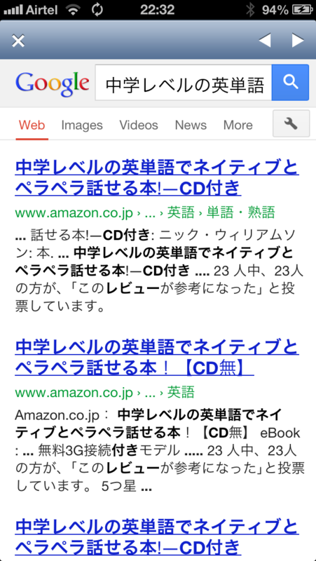 f:id:yayoi-taka:20130405020257p:image
