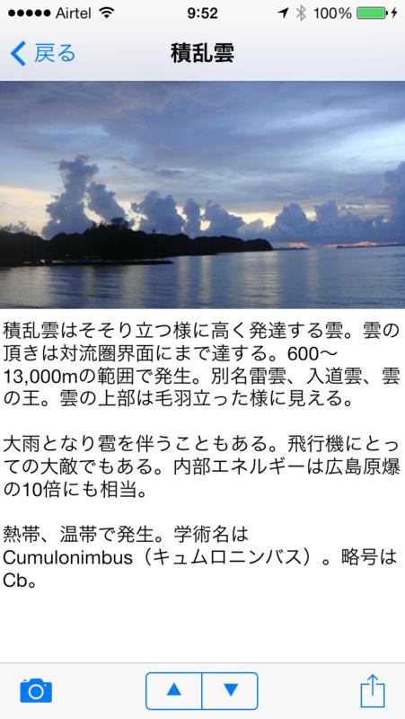 f:id:yayoi-taka:20131007220935p:image