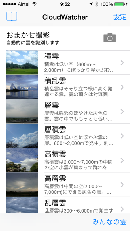 f:id:yayoi-taka:20131007220940p:image