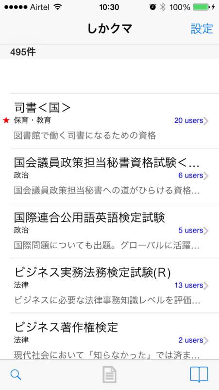 f:id:yayoi-taka:20131013142230p:image