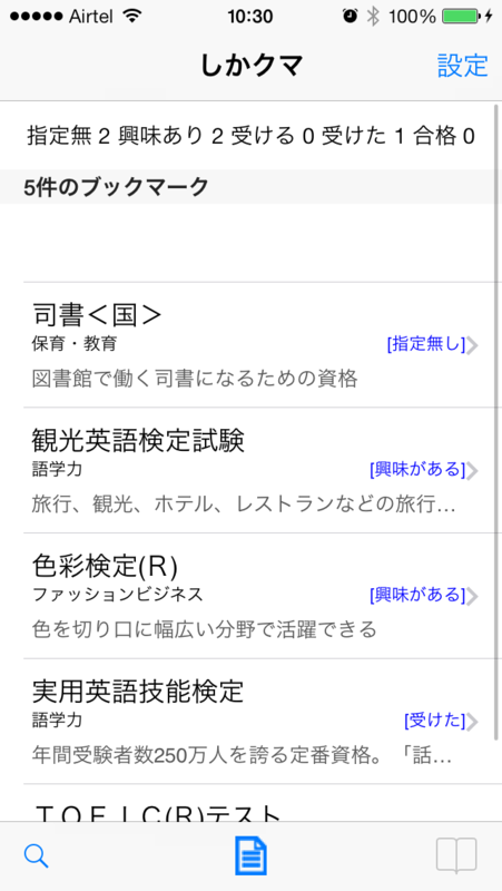 f:id:yayoi-taka:20131013142232p:image