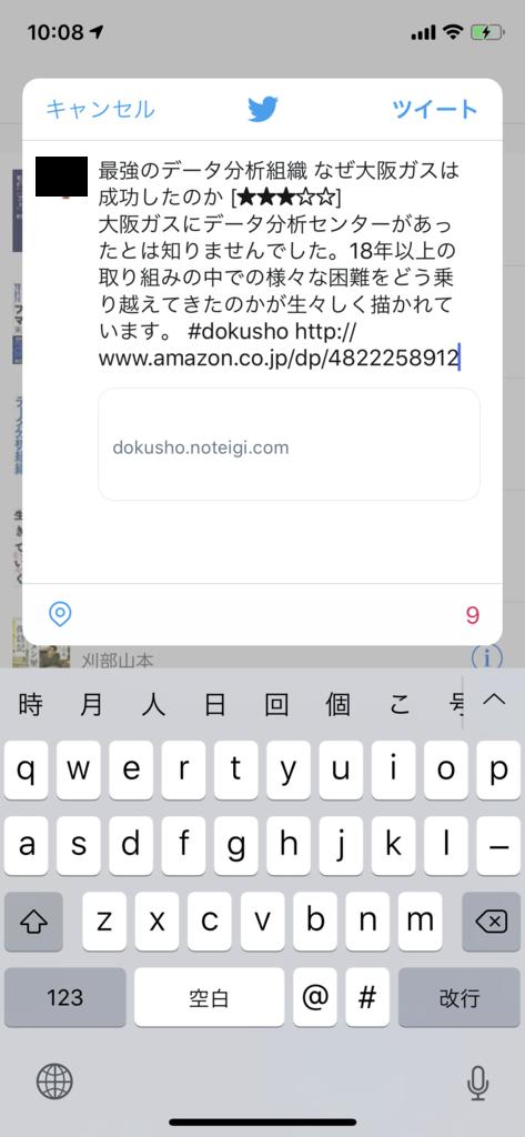 f:id:yayoi-taka:20190105101517p:plain