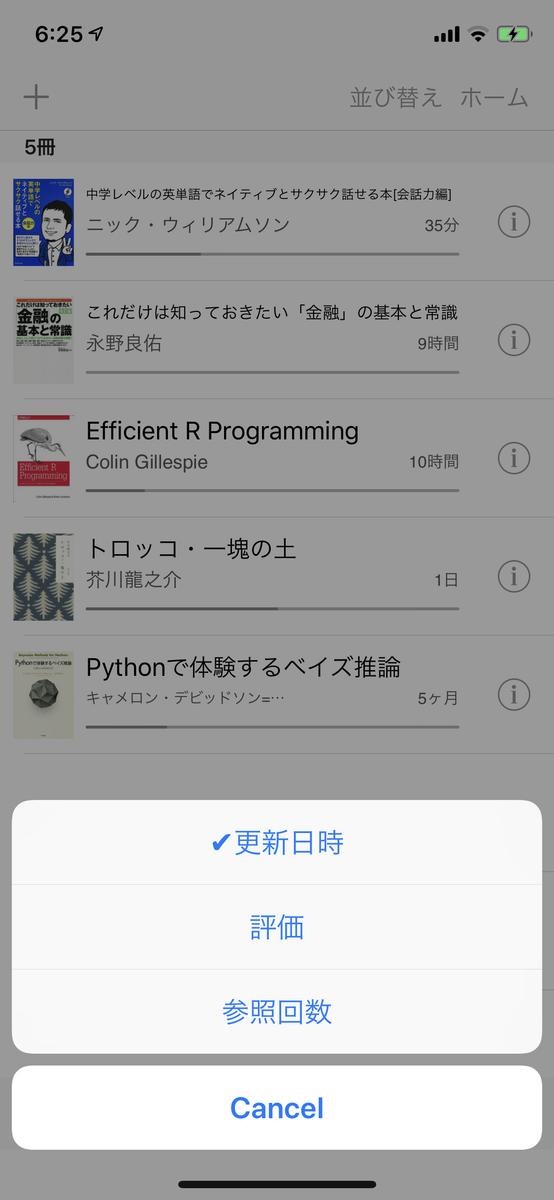 f:id:yayoi-taka:20190806062725p:plain