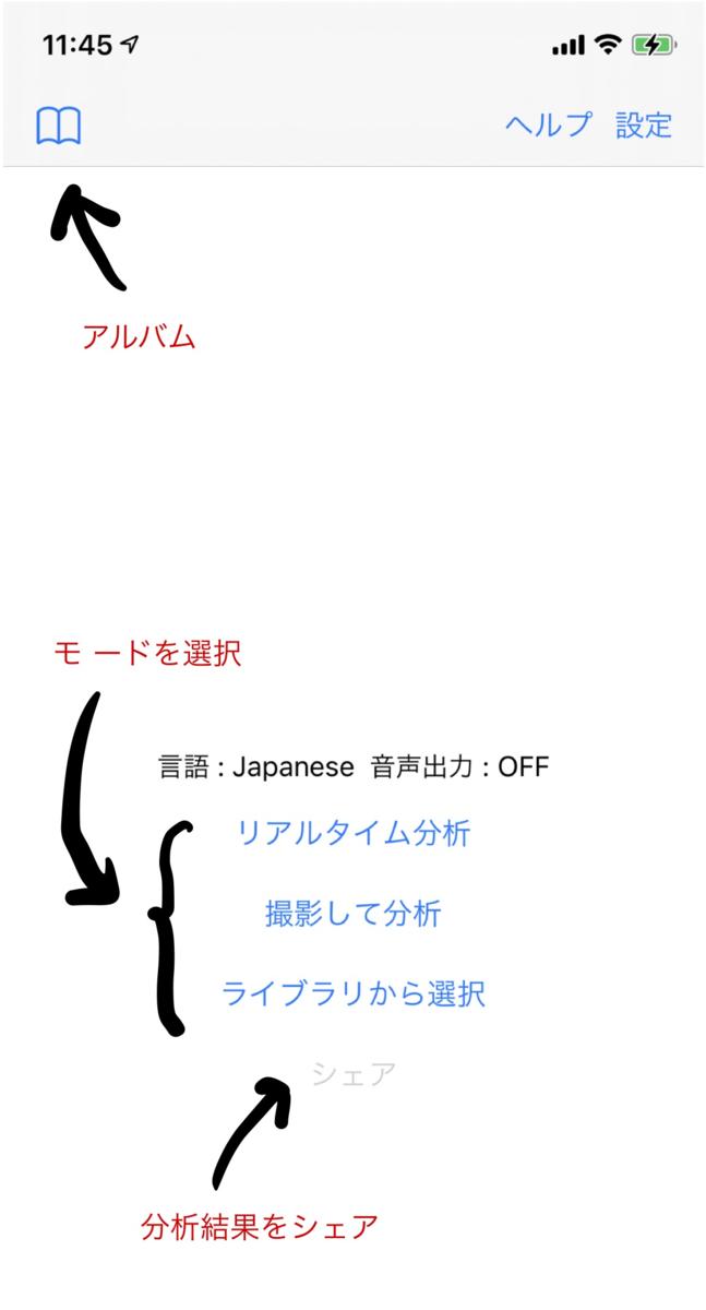 f:id:yayoi-taka:20201220134445p:plain