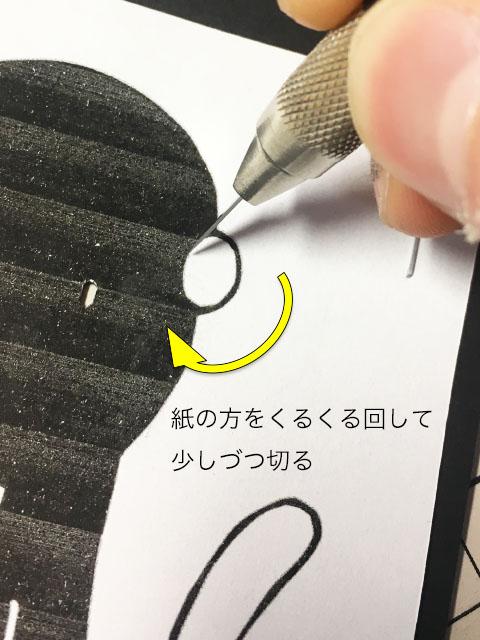 f:id:yayoi0004:20170121085400j:plain