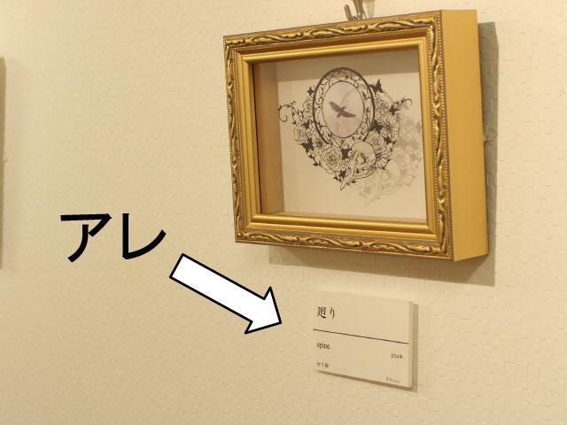 f:id:yayoi0004:20170131211726j:plain