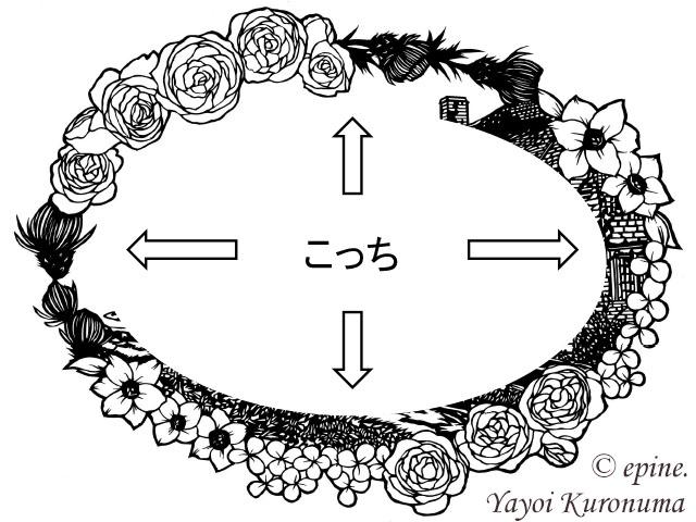 f:id:yayoi0004:20170202202121j:plain