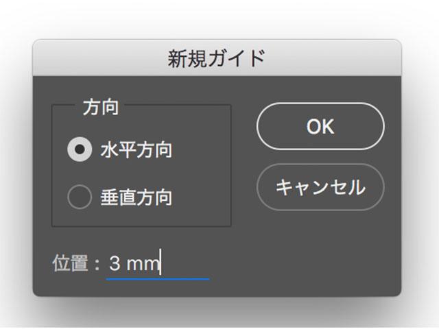 f:id:yayoi0004:20170209130222j:plain
