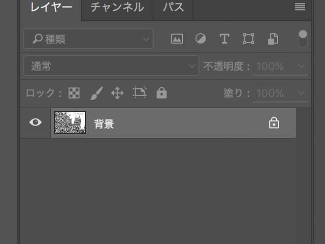 f:id:yayoi0004:20170209133312j:plain