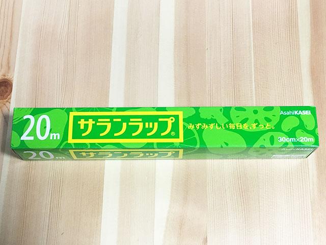 f:id:yayoi0004:20170418214453j:plain