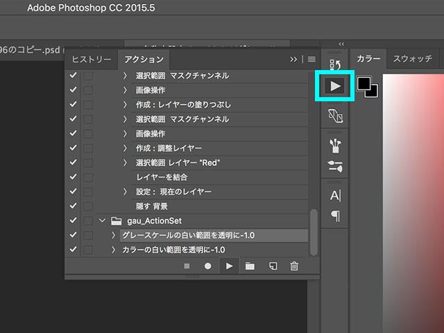 f:id:yayoi0004:20170812163136j:plain
