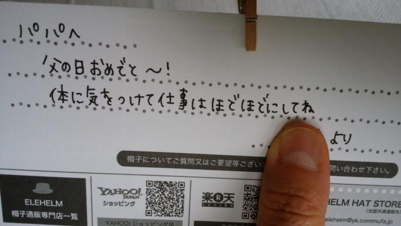 f:id:yayoi50:20180620115858j:plain