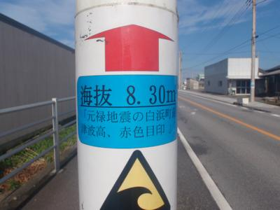 f:id:yayoi_international:20120523222346j:image:w360