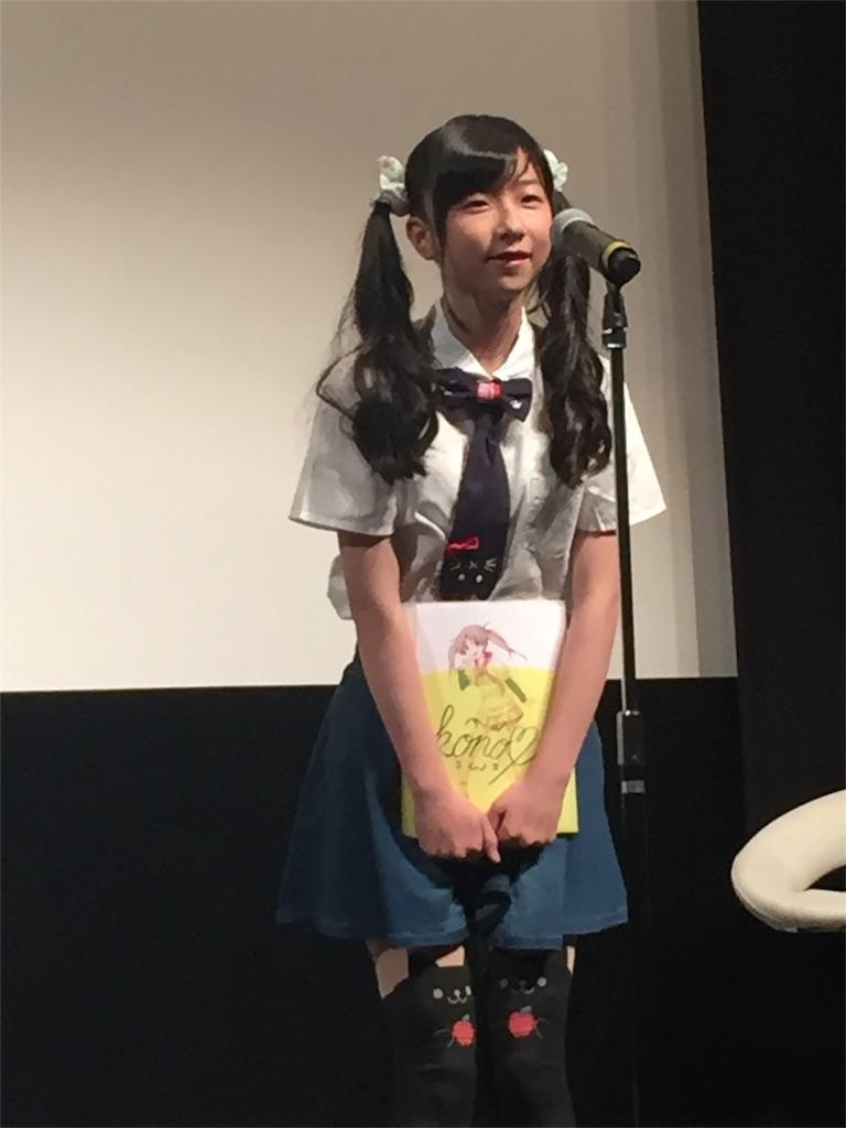 f:id:yayoihajime:20170513215234j:image