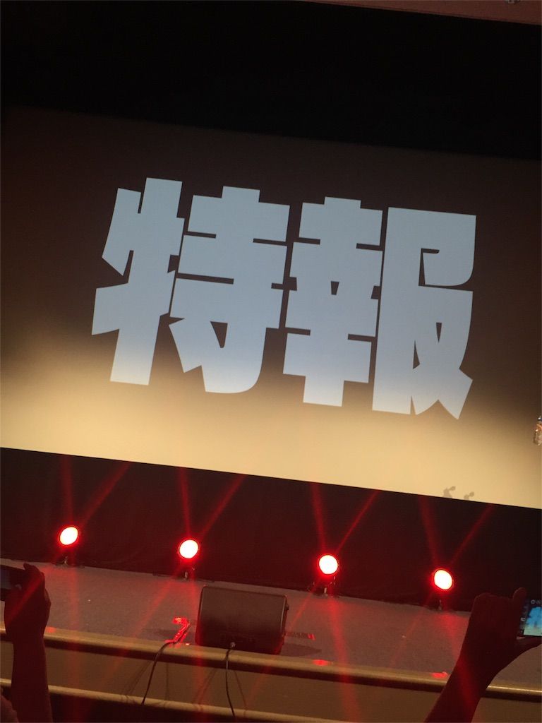 f:id:yayoihajime:20170513215347j:image