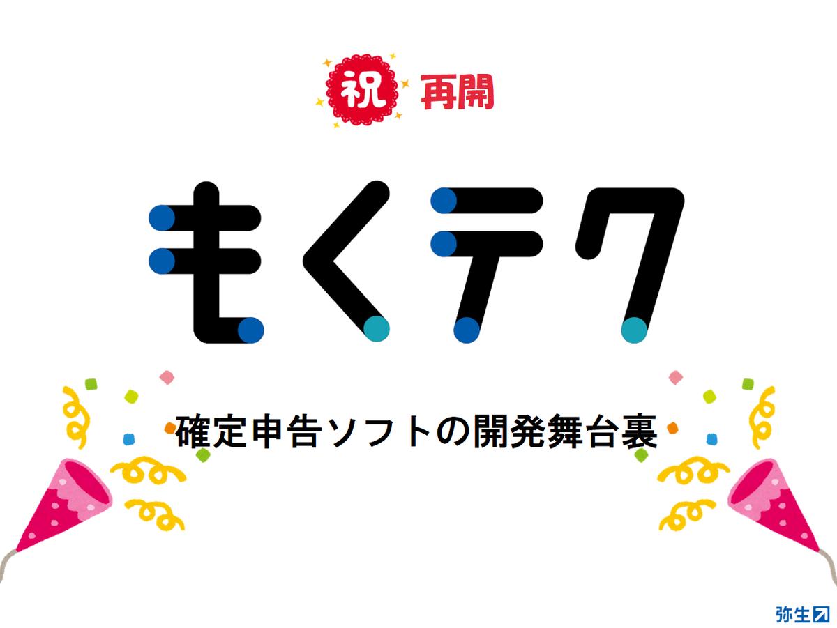 f:id:yayoikato:20210517084207p:plain