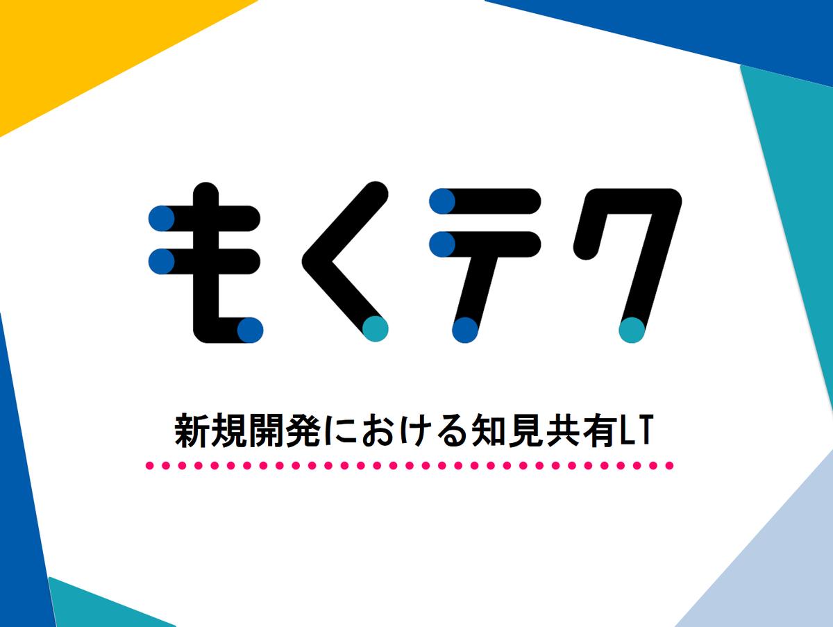 f:id:yayoikato:20210622201603p:plain
