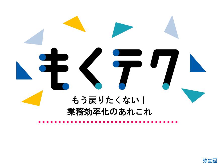 f:id:yayoikato:20210720164020p:plain