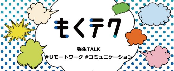 f:id:yayoikato:20210803123532j:plain