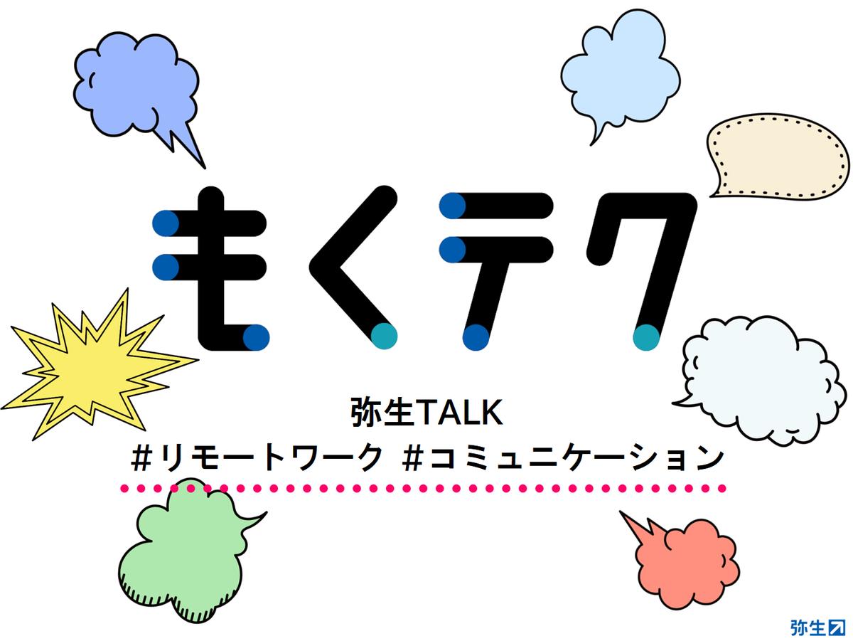 f:id:yayoikato:20210816082929p:plain