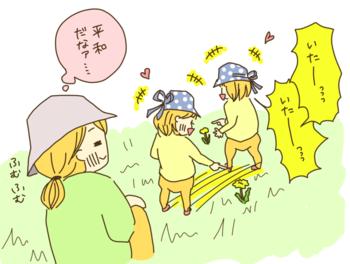 f:id:yazakana:20160516172516p:plain