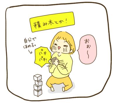 f:id:yazakana:20160603122929p:plain