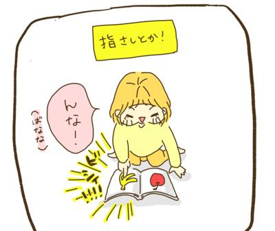 f:id:yazakana:20160603122930p:plain