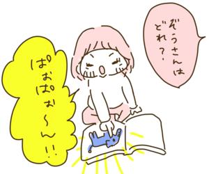 f:id:yazakana:20160603125710p:plain