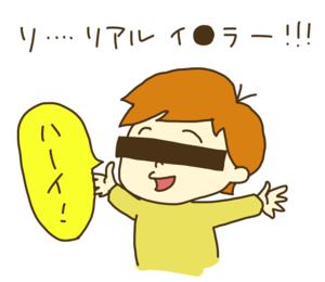 f:id:yazakana:20160608104152p:plain