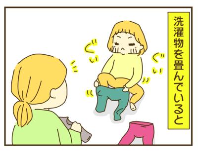 f:id:yazakana:20160617022127p:plain